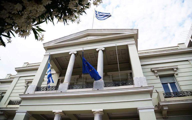 Επιστολές Αθήνας σε ΟΗΕ, Ε.Ε και Πομπέο για την τουρκική παραβατικότητα
