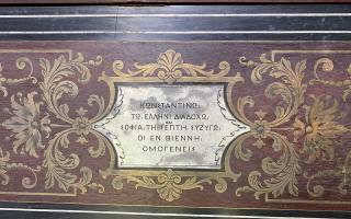 Επιγραφή σε έπιπλο που δωρήθηκε από ομογενείς της Βιέννης. ΑΠΕ