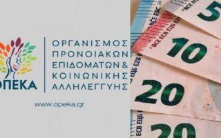 opeka-pote-tha-katavlithei-to-epidoma-paidioy0