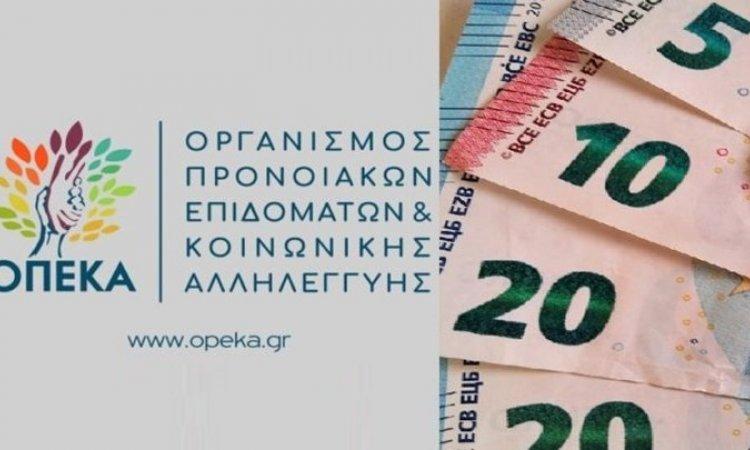 opeka-pote-tha-katavlithei-to-epidoma-paidioy-561174418