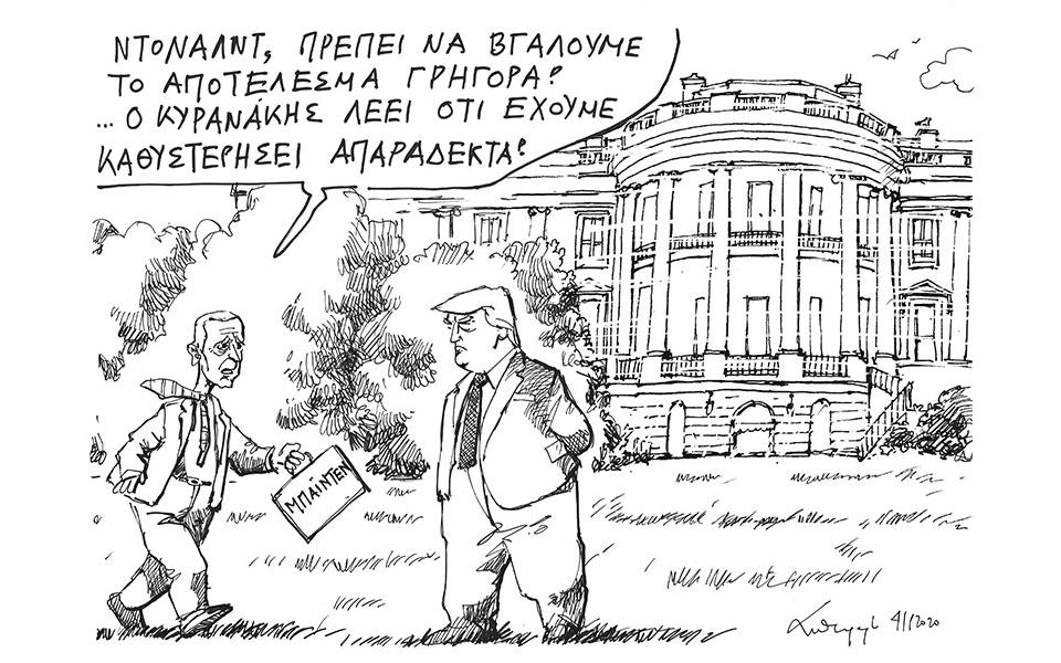skitso-toy-andrea-petroylaki-05-11-200