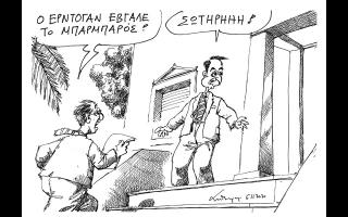 skitso-toy-andrea-petroylaki-07-11-200