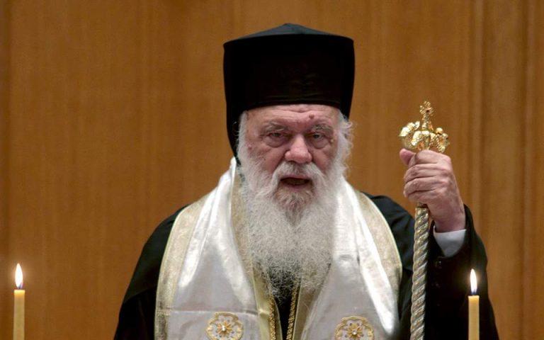 «Αρκετά ικανοποιητικά» εξελίσσεται η κατάσταση του Αρχιεπισκόπου