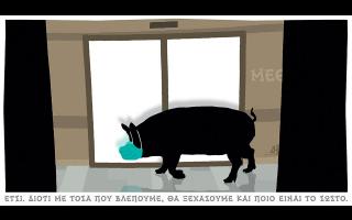 skitso-toy-dimitri-chantzopoyloy-14-11-200