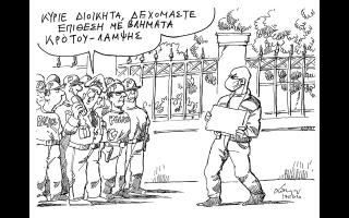 skitso-toy-andrea-petroylaki-18-11-200