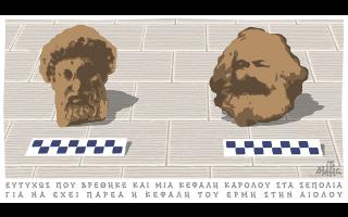 skitso-toy-dimitri-chantzopoyloy-19-11-200
