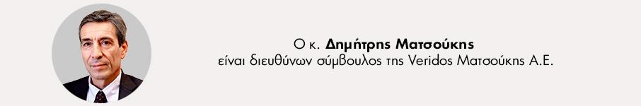 veridos-matsoykis-dynami-mas-i-technologia-adiapragmateyti-axia-mas-i-empistosyni0