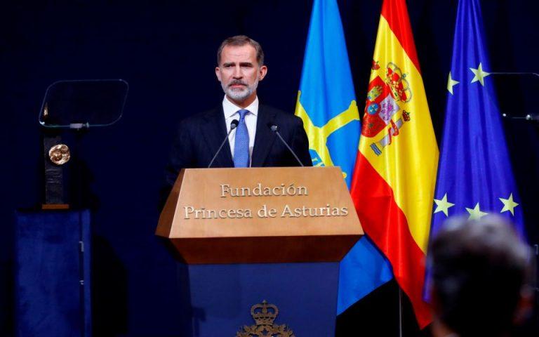Ισπανία: Σε καραντίνα ο βασιλιάς Φελίπε – Ήρθε σε επαφή με επιβεβαιωμένο κρούσμα