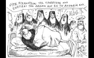 skitso-toy-andrea-petroylaki-21-11-200