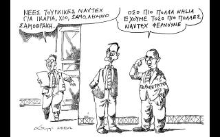 skitso-toy-andrea-petroylaki-25-11-200