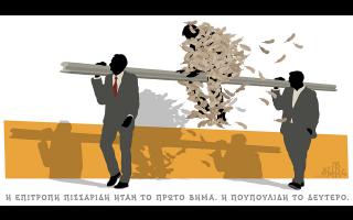 skitso-toy-dimitri-chantzopoyloy-26-11-200