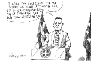 skitso-toy-andrea-petroylaki-28-11-200