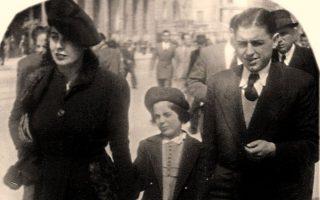 Στην οδό Πανεπιστημίου το 1944.