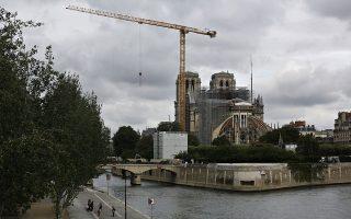 Φωτ: AP Photo/Thibault Camus