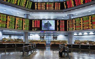 Οι προσδοκίες κάνουν λόγο για ανάκαμψη τύπου V, με τα χειρότερα να έχουν περάσει για τις οικονομίες και τα εταιρικά κέρδη, σύμφωνα με τις εκτιμήσεις ξένων και Ελλήνων οικονομικών αναλυτών. Φωτ.AP Photo/Joshua Pau