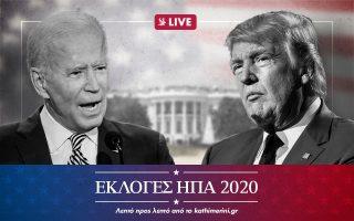ekloges-ipa-2020-apopse-sto-kathimerini-gr0