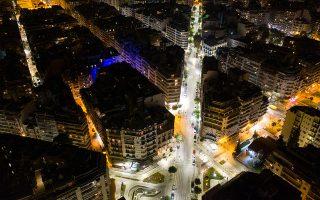 Φωτογραφίες: Αλέξανδρος Αβραμίδης