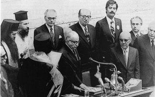 20.6.1975. Ο Κωνσταντίνος Τσάτσος ορκίζεται Πρόεδρος της Δημοκρατίας ενώπιον της Βουλής. Στα αριστερά του ο απερχόμενος Πρόεδρος Μιχ. Στασινόπουλος.
