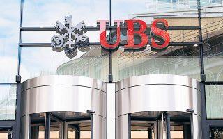 Στο διαδικτυακό συνέδριο της UBS έγινε σαφές πως τα ξένα funds έχουν αρχίσει και πάλι να κοιτούν τους τίτλους Tier 2 κάποιων τραπεζών, μετά και τη σημαντική ανάκαμψη που έχουν σημειώσει από τον περασμένο Μάρτιο.