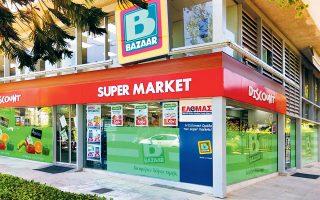 Το μέγιστο όριο ανάληψης από τα ταμεία της αλυσίδας Bazaar έχει οριστεί, σύμφωνα με ασφαλείς πληροφορίες, σε 300 ευρώ και το μέγιστο όριο κατάθεσης σε 999 ευρώ.