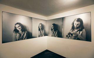 Φωτ. ANNE FRANK MUSEUM