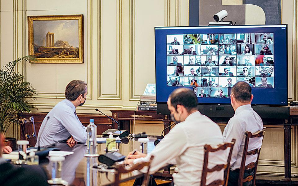 Τηλεδιάσκεψη του πρωθυπουργού με τους πρυτάνεις των πανεπιστημίων και τις ηγεσίες των υπουργείων Παιδείας και Προστασίας του Πολίτη, στον απόηχο της επίθεσης κατά του πρύτανη του ΟΠΑ την περασμένη εβδομάδα.