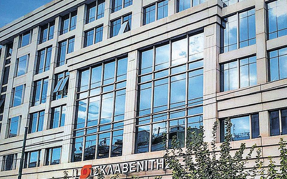 Η πιο πρόσφατη επένδυση της Orilina Properties αφορά την απόκτηση δύο ισόγειων καταστημάτων και 334 θέσεων στάθμευσης στο συγκρότημα μεικτής χρήσης που είχε αναπτύξει η «Μπ. Βωβός» στη συμβολή της λεωφ. Κηφισίας με τη λεωφ. Αλεξάνδρας (Κτήμα Θων).