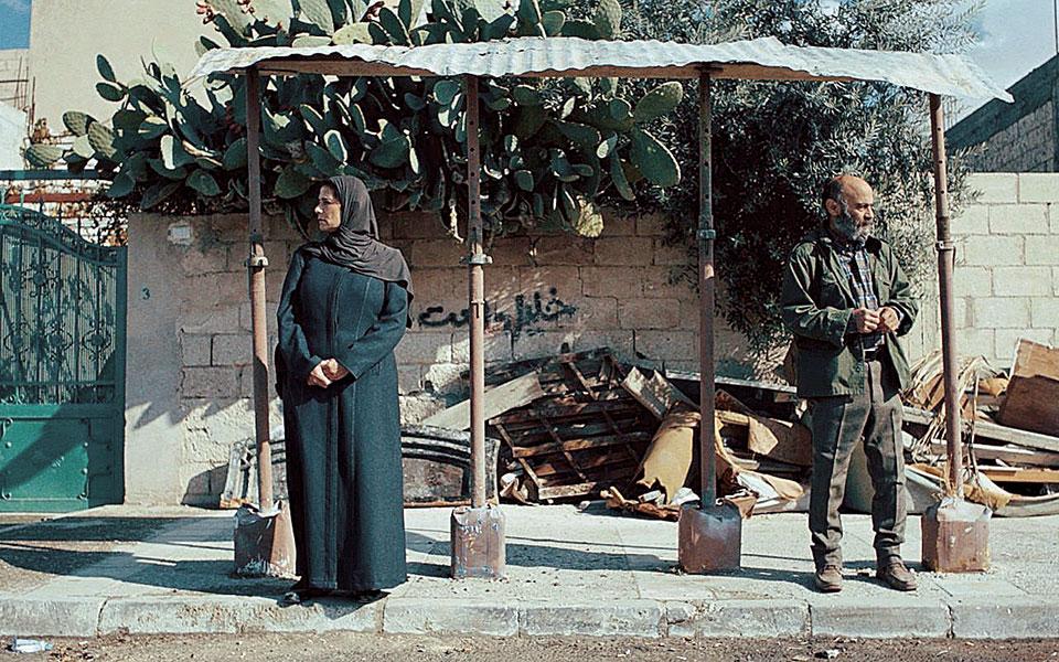 Η ταινία «Γάζα, αγάπη μου» συμμετέχει στο διεθνές διαγωνιστικό τμήμα του Φεστιβάλ.