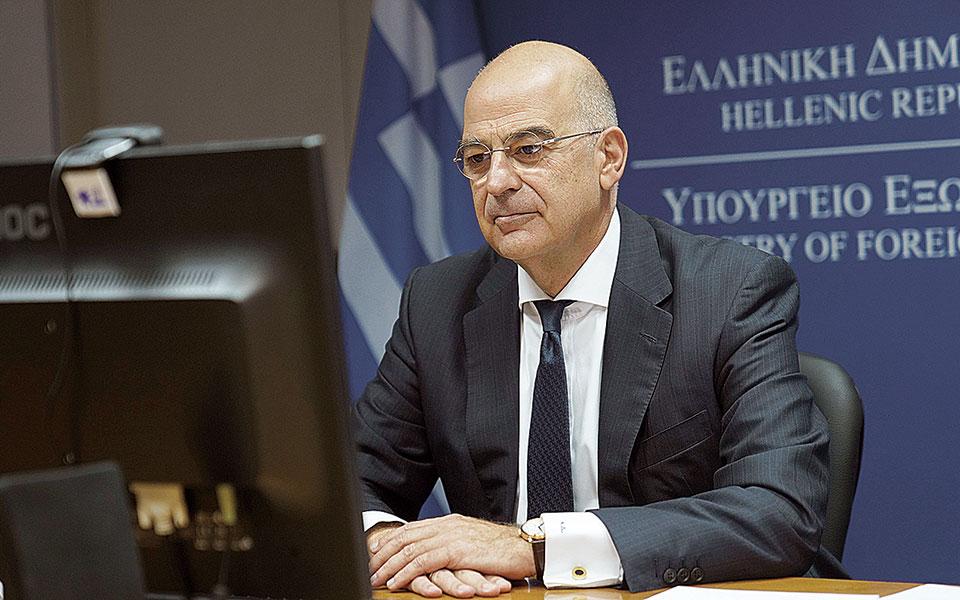 Ο ΥΠΕΞ Νίκος Δένδιας θα συναντηθεί σήμερα στο Βερολίνο με τον ομόλογό του Χάικο Μάας και την ηγεσία της γερμανικής Ομοσπονδιακής Βουλής (φωτ. ΥΠΕΞ / Χάρης Ακριβιάδης ).