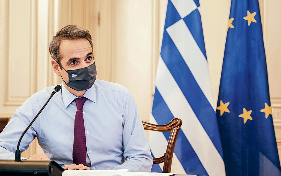 «Ξέρουμε ότι ως κυβέρνηση έχουμε ένα απόθεμα εμπιστοσύνης της ελληνικής κοινωνίας, όμως έχουμε υποχρέωση κάθε μέρα να γινόμαστε καλύτεροι, να μαθαίνουμε από τα λάθη μας, να τα διορθώνουμε και να προχωράμε μπροστά», τόνισε ο πρωθυπουργός (φωτ. ΓΡΑΦΕΙΟ ΤΟΥ ΠΡΩΘΥΠΟΥΡΓΟΥ/ΔΗΜΗΤΡΗΣ ΠΑΠΑΜΗΤΣΟΣ).