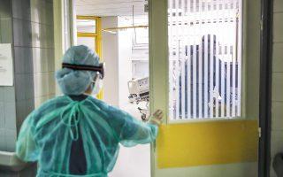 Χθες, οι 220 εκ των 348 κλινών εντατικής COVID που λειτουργούν σε όλη τη χώρα ήταν κατειλημμένες (φωτ. INTIME NEWS).