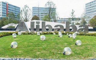 Μέσα στην εβδομάδα οι Αρχές επέβαλαν στην αδελφή εταιρεία της Alibaba, την Ant Group, επ' αόριστον αναβολή της εισαγωγής της στο χρηματιστήριο που είχε προγραμματιστεί για την περασμένη Πέμπτη.