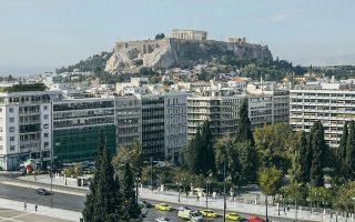 Η Αθήνα θεωρείται μια ασφαλής επενδυτική επιλογή για αρκετούς θεσμικούς επενδυτές, λόγω της έλλειψης ποιοτικών ακινήτων. Ετσι, εκτιμάται ότι τα υφιστάμενα ποιοτικά κτίρια θα μπορέσουν να διατηρήσουν και να αυξήσουν ενδεχομένως την αξία τους στο μέλλον (φωτ. ΙΝΤΙΜΕ).