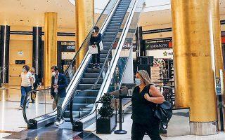 Τα εμπορικά κέντρα πλήττονται από την παρατεταμένη διακοπή της λειτουργίας τους αλλά και από τις συνολικές επιπτώσεις που έχει η πανδημία στην ελληνική οικονομία, οι οποίες μειώνουν το διαθέσιμο εισόδημα των νοικοκυριών.