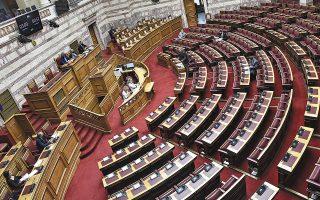 Την προσεχή Πέμπτη θα λάβει τελικά χώρα η συζήτηση για την πανδημία σε επίπεδο πολιτικών αρχηγών στη Βουλή (φωτ. INTIME NEWS).
