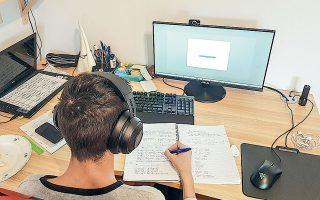 Λόγω του τεχνικού προβλήματος, δεν θα ληφθούν υπόψη απουσίες μαθητών κατά την πρώτη ημέρα της τηλεκπαίδευσης (φωτ. INTIME NEWS)
