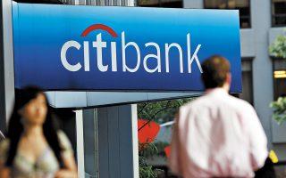 Το Χ.Α. εξακολουθεί να δέχεται σημαντική στήριξη από την αγορά ομολόγων, τα οποία και χθες συνέχισαν την πολύ καλή πορεία τους. Μάλιστα, η Citigroup τόνισε σε νέα έκθεσή της ότι αναμένονται νέες αναβαθμίσεις της Ελλάδας από τους οίκους το επόμενο διάστημα.