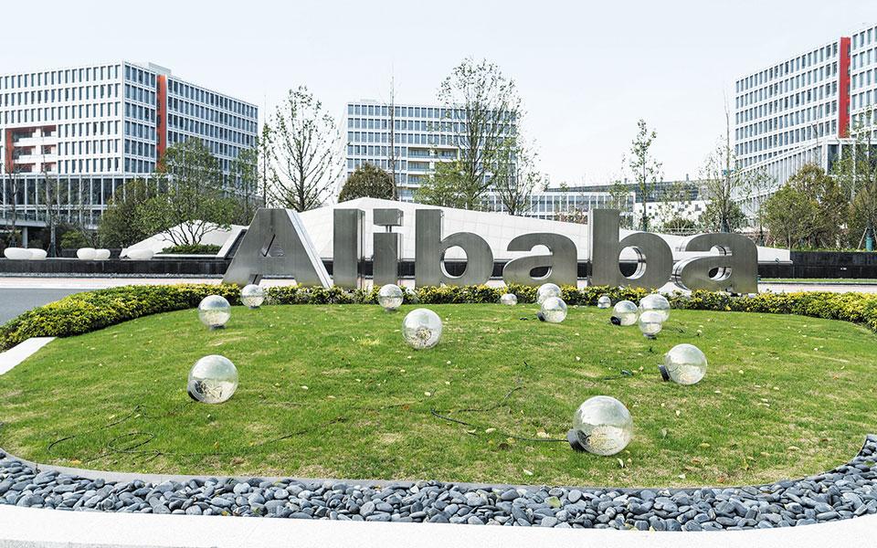 Οι κινεζικές αρχές υιοθετούν τακτικές που θα μπορούσαν να εμποδίσουν τον αθέμιτο ανταγωνισμό και από πλατφόρμες ηλεκτρονικού εμπορίου, όπως η Alibaba (που είναι και η μεγαλύτερη σε παγκόσμιο επίπεδο) ή η JD.com.