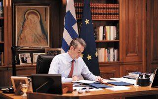 Ο πρωθυπουργός Κυριάκος Μητσοτάκης έλαβε μέρος χθες σε τηλεδιάσκεψη των ηγετών των χωρών που είχαν διαχειριστεί το πρώτο κύμα του κορωνοϊού με επιτυχία (φωτ. ΔΗΜΗΤΡΗΣ ΠΑΠΑΜΗΤΣΟΣ).