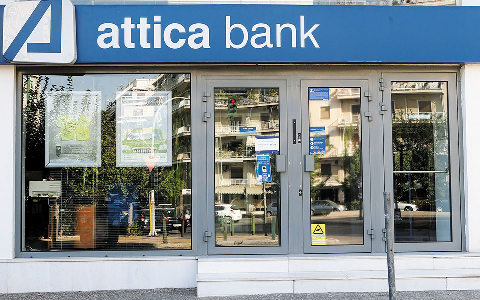 Η παραίτηση του κ. Μητρόπουλου, σύμφωνα με πληροφορίες, οφείλεται στη διάσταση απόψεων με τον διευθύνοντα σύμβουλο της τράπεζας, Θεόδωρο Πανταλάκη, για το ενδεχόμενο ιδιωτικοποίησής της.