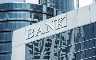 Ορισμένες τράπεζες θα προτείνουν τον περιορισμό της δόσης στο 30% ή στο 50% σε σχέση με αυτή που πλήρωνε ο πελάτης πριν από την κρίση, με προοπτική η δόση να φτάσει στο 70% ή στο 100% από το τρίτο ή το τέταρτο τρίμηνο του 2021.