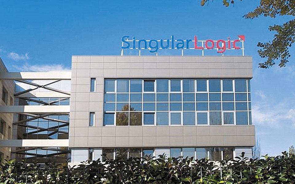Οι νέοι μέτοχοι θα αξιοποιήσουν, ανάλογα με το προφίλ της κάθε εταιρείας τους, το διευρυμένο πελατολόγιο της Singular Logic.