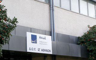Σύμφωνα με το σχέδιο νόμου για το μισθολόγιο της ΑΑΔΕ εισάγεται η ειδική αμοιβή, η οποία πλέον θα αναγνωρίζεται και στα συντάξιμα χρόνια.
