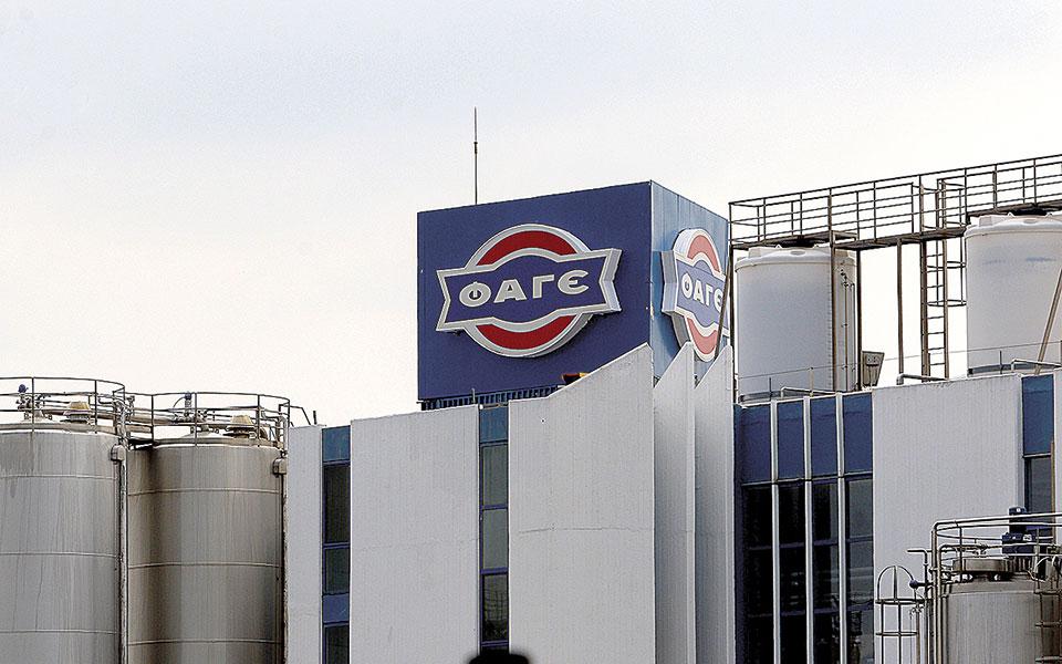 Ο όμιλος αναζητεί εναλλακτική τοποθεσία για την κατασκευή μονάδας παραγωγής γιαουρτιού, επισημοποιώντας ταυτόχρονα το «ναυάγιο» της επένδυσης περίπου 300 εκατ. ευρώ στο Λουξεμβούργο.