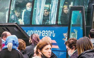 Στις περιοχές του Ναγκόρνο-Καραμπάχ που πρόκειται να επιστρέψουν υπό αζερικό έλεγχο, η έξοδος των Αρμενίων κατοίκων συνεχίζεται (φωτ. Α.Ρ.).