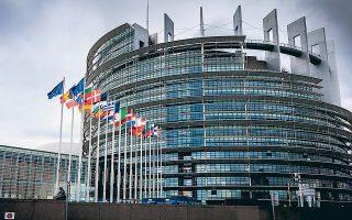 Εναντίον της Ουγγαρίας και της Πολωνίας έχουν ξεκινήσει διαδικασίες, βάσει του άρθρου 7 της Συνθήκης, για παραβίαση των «θεμελιωδών αξιών» της Ε.Ε.