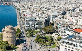 Το άνοιγμα της πλατφόρμας για τις περιφέρειες της Βόρειας Ελλάδας –όπου τα προβλήματα με τον κορωνοϊό είναι εντονότερα– θα μετατεθεί στο τέλος του προγράμματος.