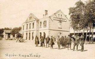 Ελληνες αξιωματικοί και στρατιώτες φωτογραφίζονται στο Αφιόν Καραχισάρ το καλοκαίρι του 1921. ΕΘΝΙΚΟ ΙΣΤΟΡΙΚΟ ΜΟΥΣΕΙΟ