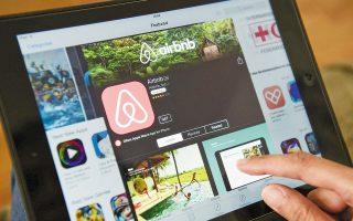 To πλήγμα που έχει επιφέρει η πανδημία στον κλάδο φιλοξενίας είναι τεράστιο, αλλά φαίνεται ότι η Airbnb κατάφερε να μετριάσει τις συνέπειες, με τα έσοδα του 9μήνου να είναι μειωμένα κατά 18% από πέρυσι, στο 1,3 δισ. δολ., όταν αυτά της ανταγωνίστριάς της Booking Holdings υποχώρησαν 48% (φωτ. EPA).
