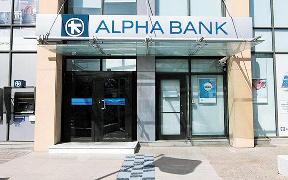 Την προσεχή εβδομάδα συνεδριάζει το διοικητικό συμβούλιο της Alpha Bank με θέμα την ανάδειξη του προτιμητέου επενδυτή μεταξύ των δύο αμερικανικών επενδυτικών κεφαλαίων.